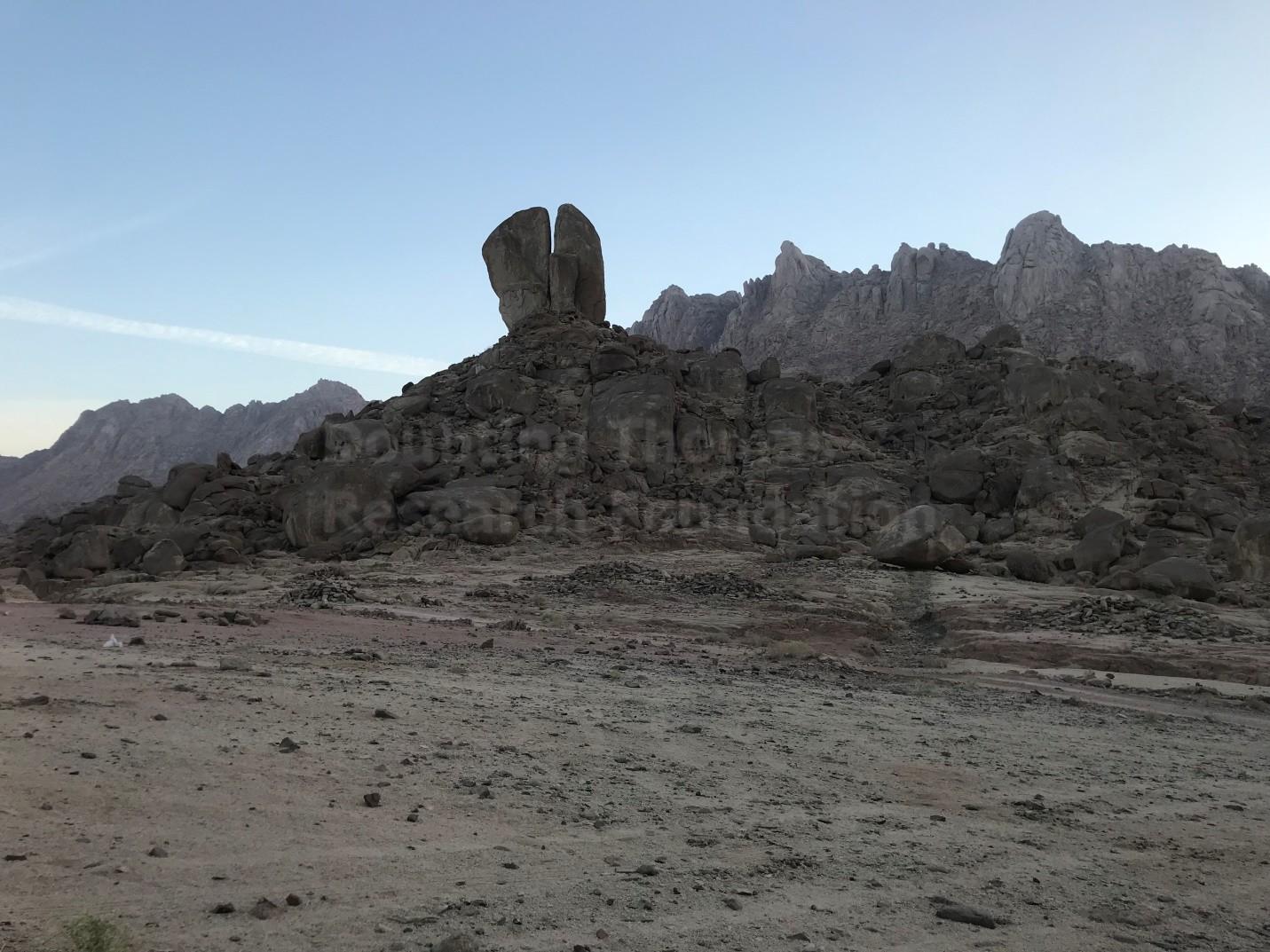 split rock distance
