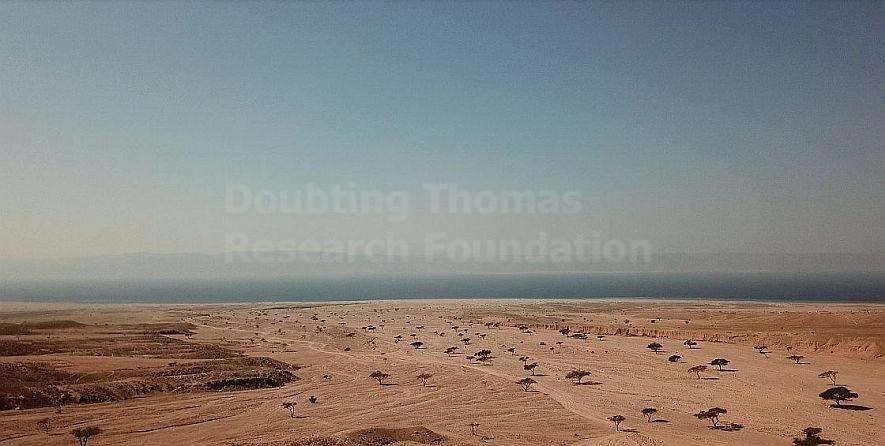 The Gulf of Aqaba/Red Sea